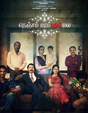 Nenjam Marappathillai Tamil Movie
