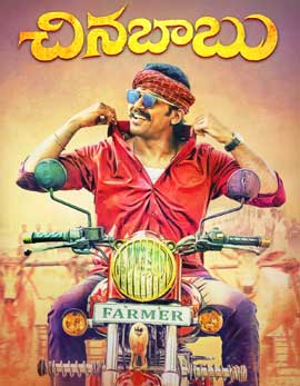 Chinna Babu Movie Review, Rating, Story, Cast and Crew