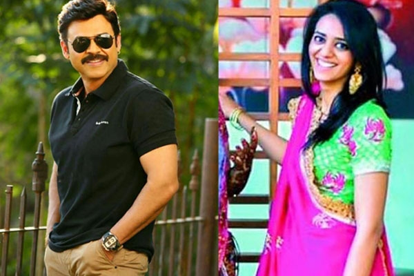 Venky's Daughter Engaged
