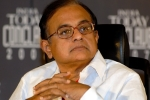 Chidambaram Sent to CBI Custody till August 26
